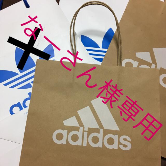 adidas(アディダス)のアディダスオリジナル 紙袋 3点 レディースのバッグ(ショップ袋)の商品写真