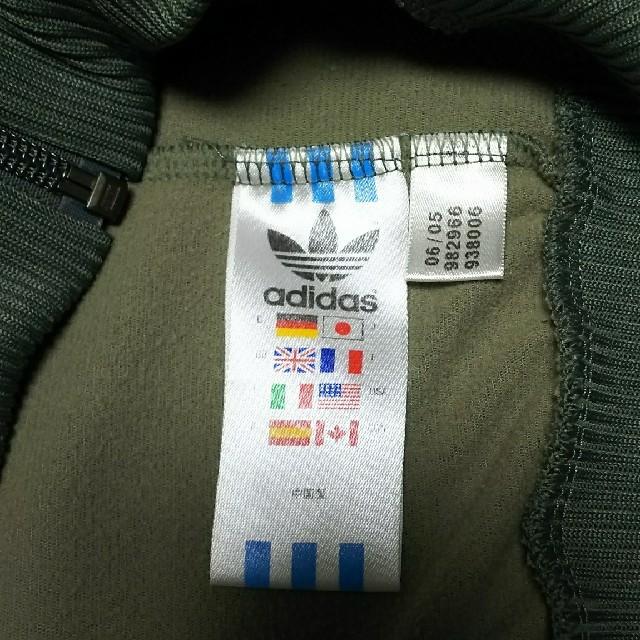 adidas(アディダス)のadidasOriginals ジャージ メンズのトップス(ジャージ)の商品写真