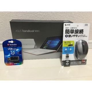 エイスース(ASUS)のASUS R106H ヨドバシ海外ブランドノートパソコンの夢 定価40,000円(ノートPC)