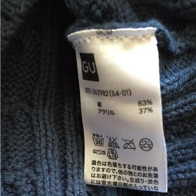 GU(ジーユー)の【GU】ニット レディースのトップス(ニット/セーター)の商品写真