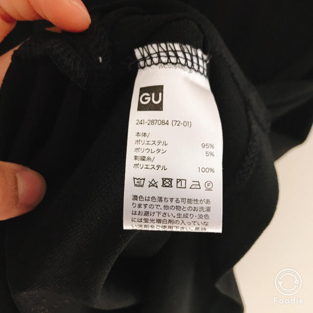 GU(ジーユー)のGUチュニック レディースのトップス(チュニック)の商品写真