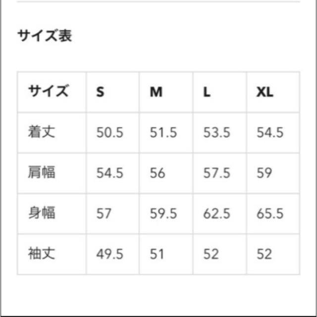 GU(ジーユー)のGU ボアブルゾン レディースのジャケット/アウター(ブルゾン)の商品写真