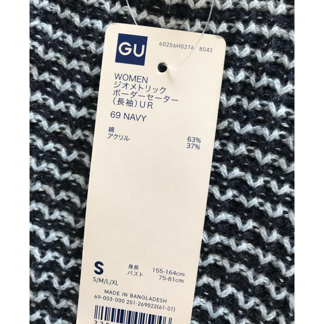 GU(ジーユー)のGU ボーダー ニット レディースのトップス(ニット/セーター)の商品写真