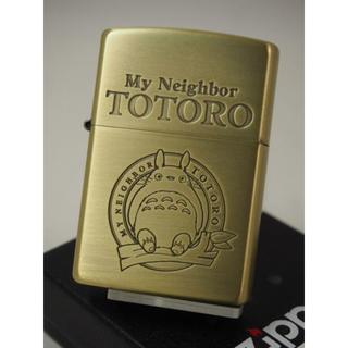 ジッポー(ZIPPO)の新品 限定 ZIPPO となりのトトロ TOTORO 両面 スタジオジブリ (タバコグッズ)