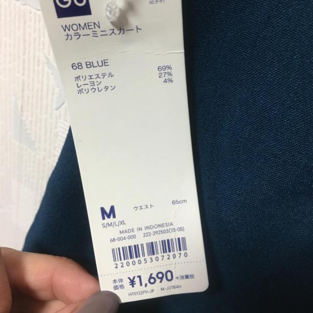 GU(ジーユー)のGU カラーミニスカート レディースのスカート(ミニスカート)の商品写真