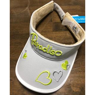 パラディーゾ(Paradiso)のテニスのバイザー 新品(ウェア)