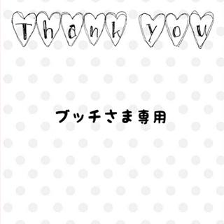 ✳受注制作✳麻紐コーヒーカップ❁多肉植物アレンジ(その他)
