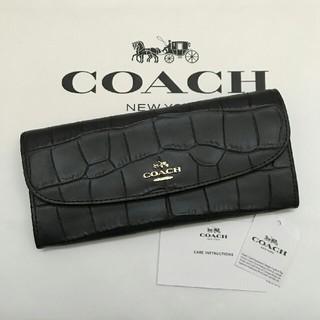 コーチ(COACH)の【新品】COACH(コーチ) クロコレザー ブラック 長財布(財布)