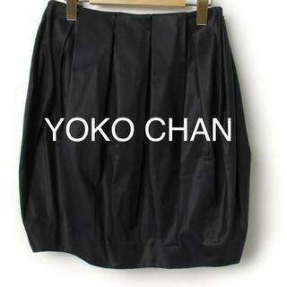 バーニーズニューヨーク(BARNEYS NEW YORK)のヨーコチャンYOKO CHAN コクーンスカート(ひざ丈スカート)