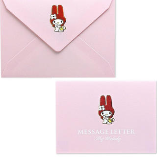 マイメロディ(マイメロディ)のサンリオ メッセージレター & 封筒《新品》マイメロディ (カード/レター/ラッピング)