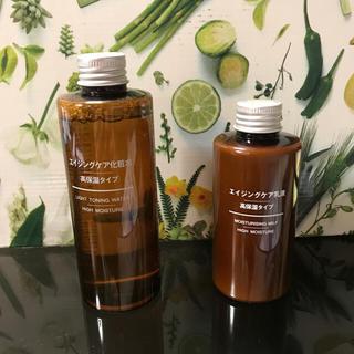ムジルシリョウヒン(MUJI (無印良品))の無印良品 エイジングケア高保湿化粧水 乳液セット(化粧水 / ローション)