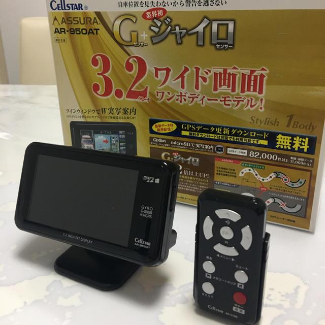 美品 セルスター Assura Ar 950at 3 2インチの通販 By Plum S Shop ラクマ