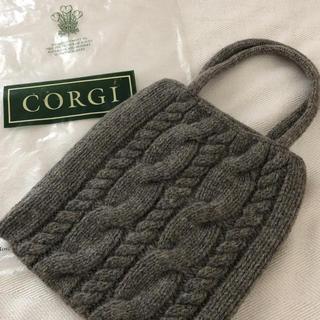 コーギ(CORGI)の値下げ corgi 希少ニットバッグ  セレクト(ショルダーバッグ)