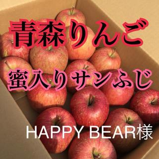 りんご サンふじ 青森りんご(フルーツ)