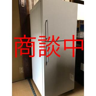 ムジルシリョウヒン(MUJI (無印良品))のTurana様専用  無印冷蔵庫(冷蔵庫)