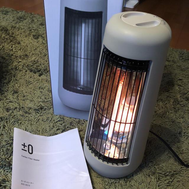 ±0(プラスマイナスゼロ)のkinako様専用 美品 プラスマイナスゼロ ±0 カーボンヒーター スマホ/家電/カメラの冷暖房/空調(電気ヒーター)の商品写真