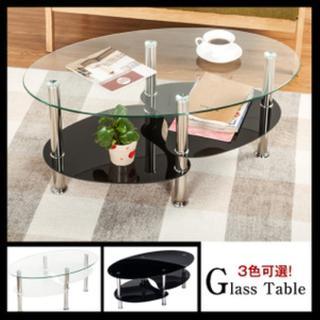 【在庫限りSALE】リビングテーブル ガラステーブル 高級感(ローテーブル)