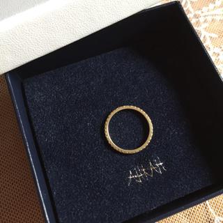 アーカー(AHKAH)のAHKAH アーカー フルエタ二ティ 8号(リング(指輪))
