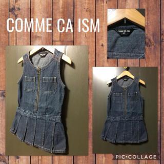 コムサイズム(COMME CA ISM)のコムサイズム  ジャンパースカート 販売価格\4666+税 90cm(ワンピース)