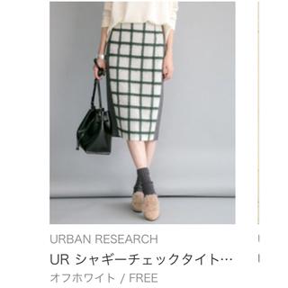 アーバンリサーチ(URBAN RESEARCH)のURBAN RESEARCH ♫ スカート(ひざ丈スカート)