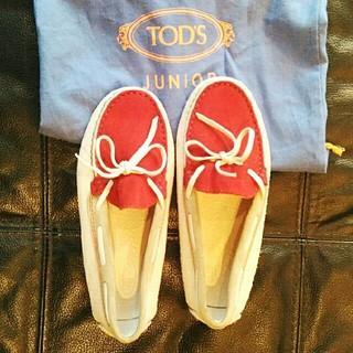 トッズ(TOD'S)のTod's Juniorトッズ白赤男児レザー革ローファー31未使用新品保存袋(スリッポン)