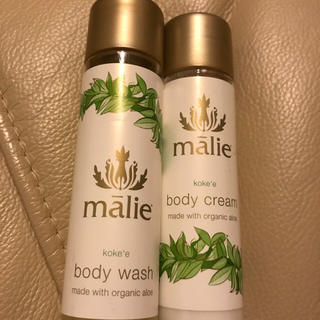 マリエオーガニクス(Malie Organics)のマリエカイボディケアセット(ボディローション/ミルク)