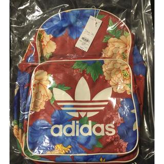 アディダス(adidas)の新品 アディダス リュック(リュック/バックパック)