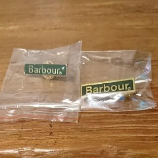 バーブァー(Barbour)のバブアーバッジ新旧2種 新品未開封(その他)