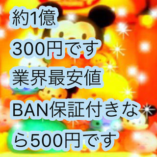 340941386