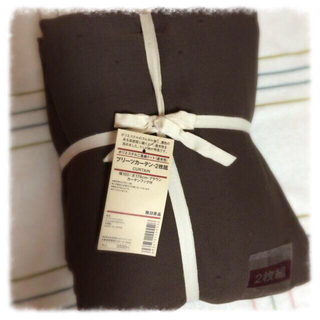 ムジルシリョウヒン(MUJI (無印良品))の無印良品 新品カーテン2枚組 送込(その他)