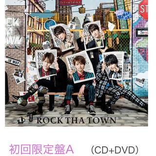 セクシー ゾーン(Sexy Zone)のROCK THA TOWN CD + DVD(ポップス/ロック(邦楽))
