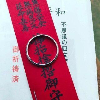 ヒロ様専用サムハラ指輪17号(リング(指輪))
