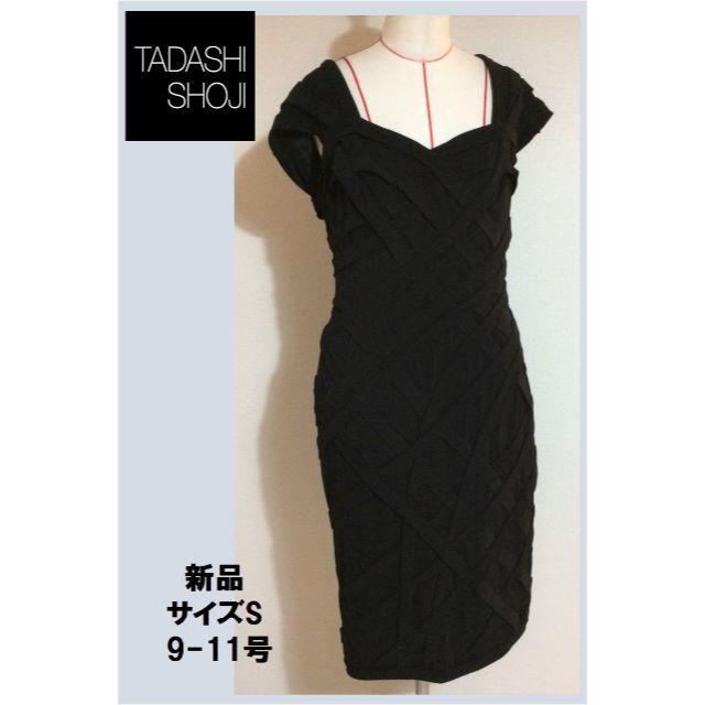 TADASHI SHOJI(タダシショウジ)の【新品タグ付】Tadashi Shoji リトルブラックS(日本の9-11号) レディースのワンピース(ひざ丈ワンピース)の商品写真