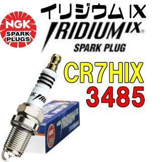 01-1316/イリジウムプラグNGK CR7HIX 3485即購入可【送料無料(パーツ)