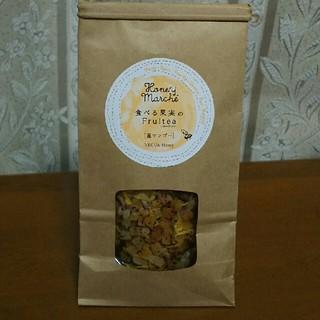 ホワイト様専用です!ベキュアハニー☆食べる果実のフルーティー温マンゴー (茶)