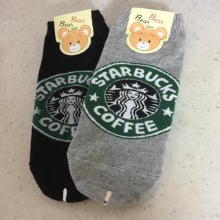 スターバックスコーヒー(Starbucks Coffee)のスタバ ソックス 2足セット(ソックス)