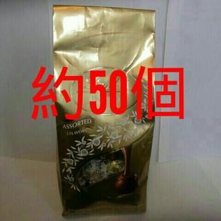 8. リンツ リンドール チョコレート600g 約50粒箱詰め発送します!!