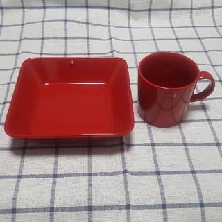 イッタラ(iittala)の新品 イッタラ ティーマ レッド スクエア プレート マグカップ セット お皿(食器)