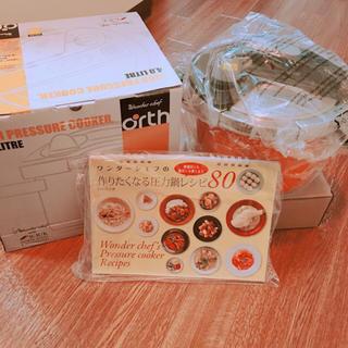 ワンダーシェフ(ワンダーシェフ)の☆新品・未使用☆ワンダーシェフ 圧力鍋 4L(鍋/フライパン)