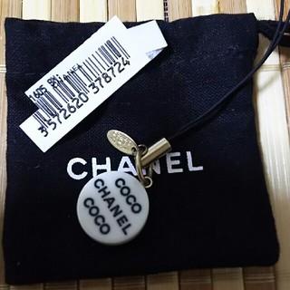 シャネル(CHANEL)のシャネル 携帯ストラップ(ストラップ/イヤホンジャック)
