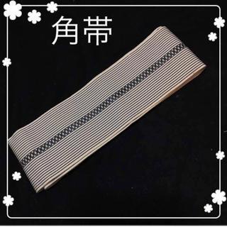 博多織 角帯 オフホワイト(帯)