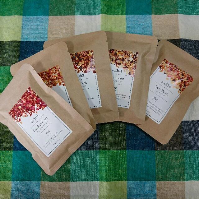 TEAtrico ティートリコ 10g色々5種類セット (食べれる紅茶) 食品/飲料/酒の飲料(茶)の商品写真