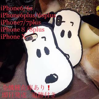 可愛らしいスヌーピーiPhoneケース シリコン製可愛いスヌーピー携帯ケース