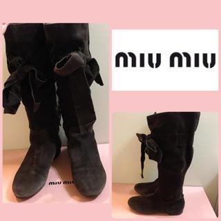 ミュウミュウ(miumiu)のミュウミュウ♡ダークブラウンスエード ビッグリボン  ロングブーツ♡(ブーツ)