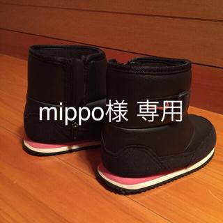 ナイキ(NIKE)のmippo様 専用 ナイキ ウィンター ブーツ 14cm(ブーツ)