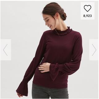 ジーユー(GU)のジーユー フリルネックT(Tシャツ(長袖/七分))