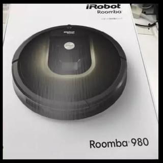 アイロボット(iRobot)のルンバ 980(掃除機)