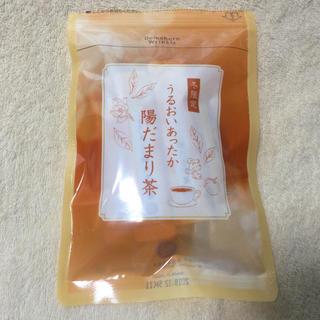 サイシュンカンセイヤクショ(再春館製薬所)のうるおいあったか 陽だまり茶 ドモホルンリンクル(茶)