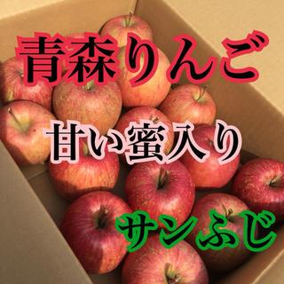 りんご 青森りんご 美味しいりんご(フルーツ)