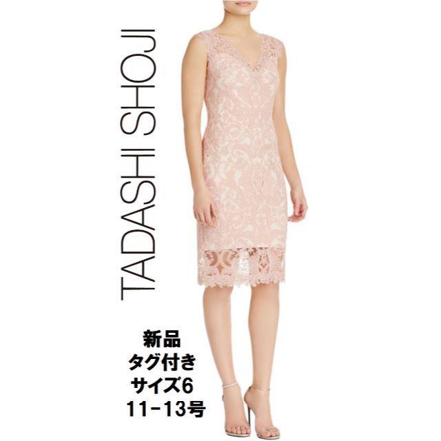 TADASHI SHOJI(タダシショウジ)の【リメンバー様専用】Tadashi shoji 春らしいパステルピンク 6  レディースのワンピース(ひざ丈ワンピース)の商品写真